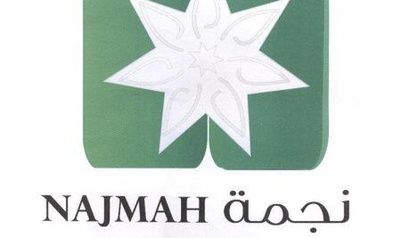 أبوغزاله والتحالف الوطني لمكافحة الجوع يوقعان اتفاقية تعاون في مجال التدريب الإلكتروني